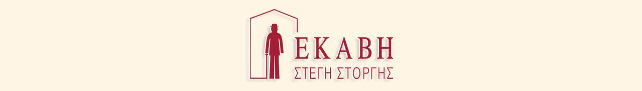 ekabi.gr